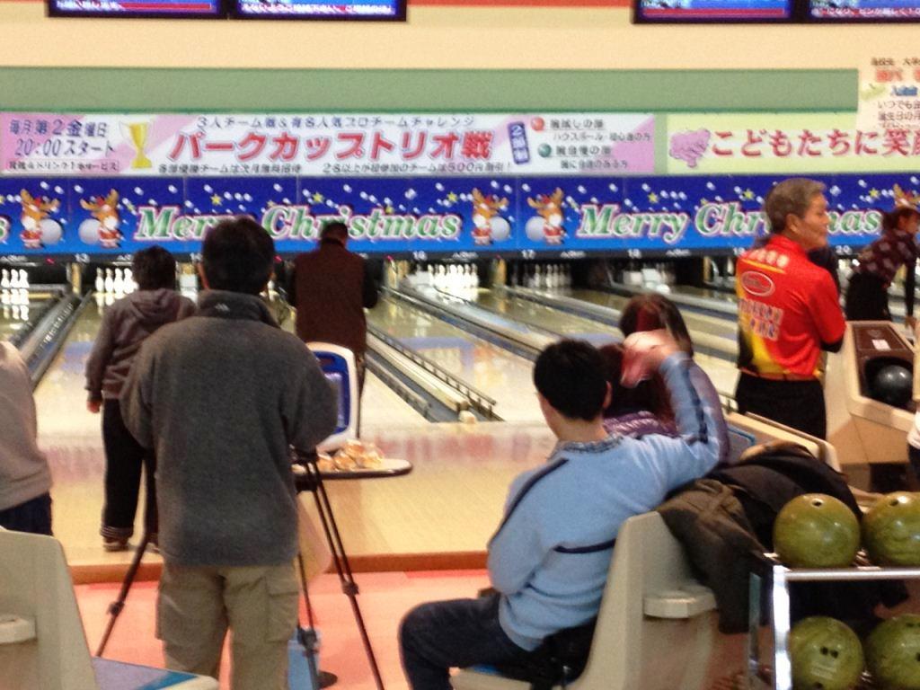 bowling2012-2.jpg