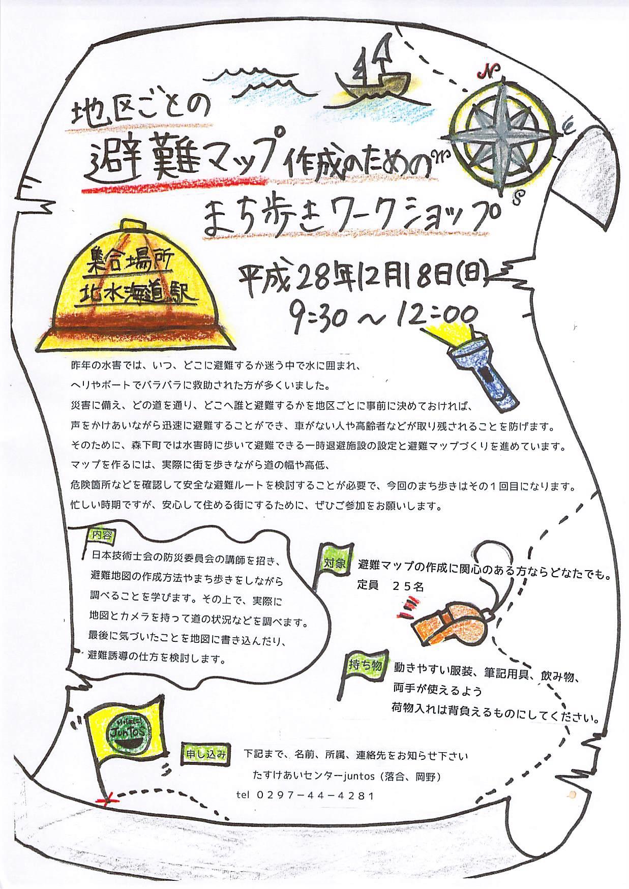 chiku-hinan-map.jpg