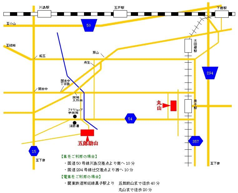chikusei-satoyama-map.jpg