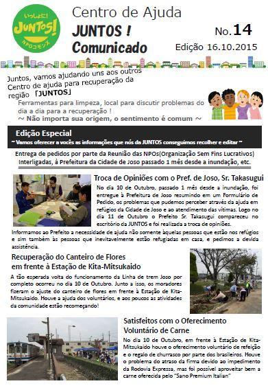 juntos14-portugues.jpg