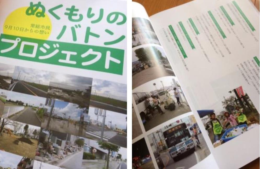 nukumori-book.jpg
