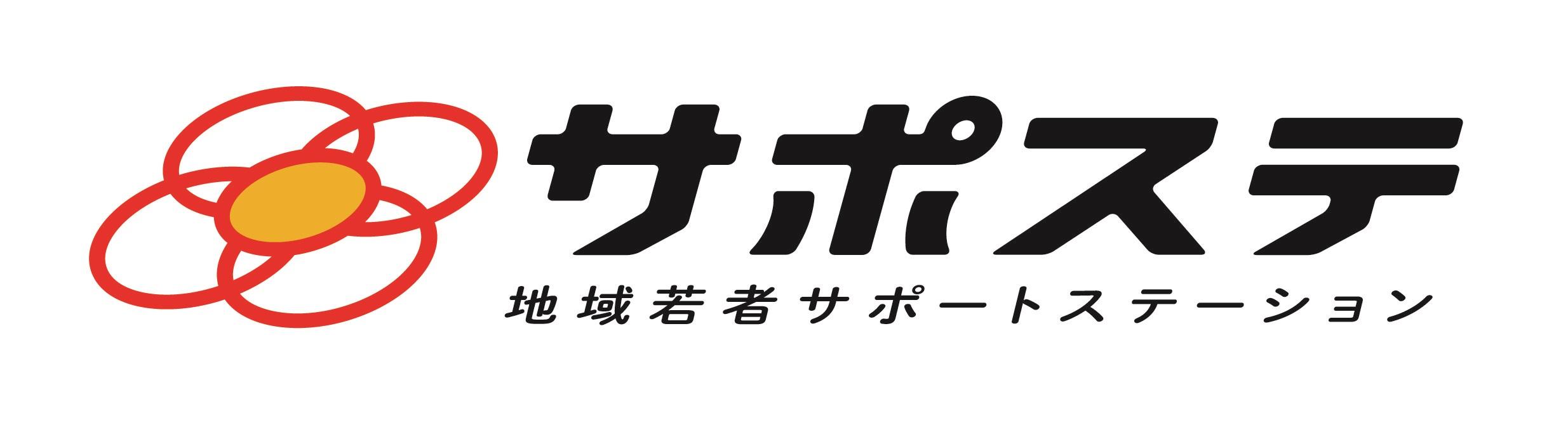 saposute-logo.jpg