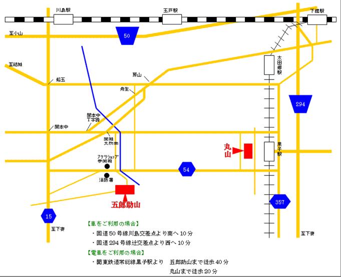 satoyama-map.png