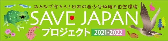 sj-logo2021-2022.png