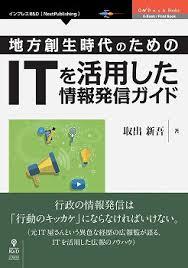 toride-book.jpg