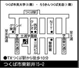 tsukuba-cu.png